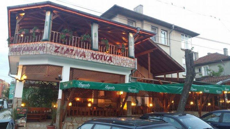 Ресторант Златна котва