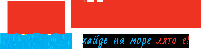 Китен, България (Kiten, Bulgaria)